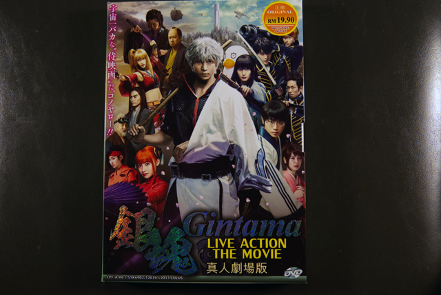 Gintama Live Action Movie DVD English Subtitle