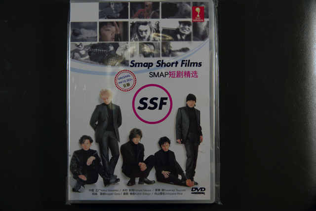 SMAP Short Films DVD English Subtitle