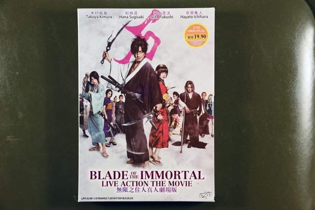 Blade of The Immortal DVD English Subtitle