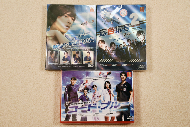 Code Blue Season I, II, III DVD English Subtitle