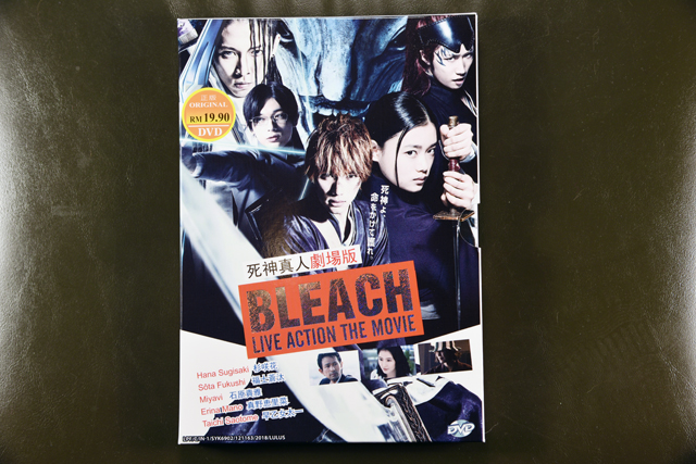 Bleach Live Action The Movie DVD English Subtitle