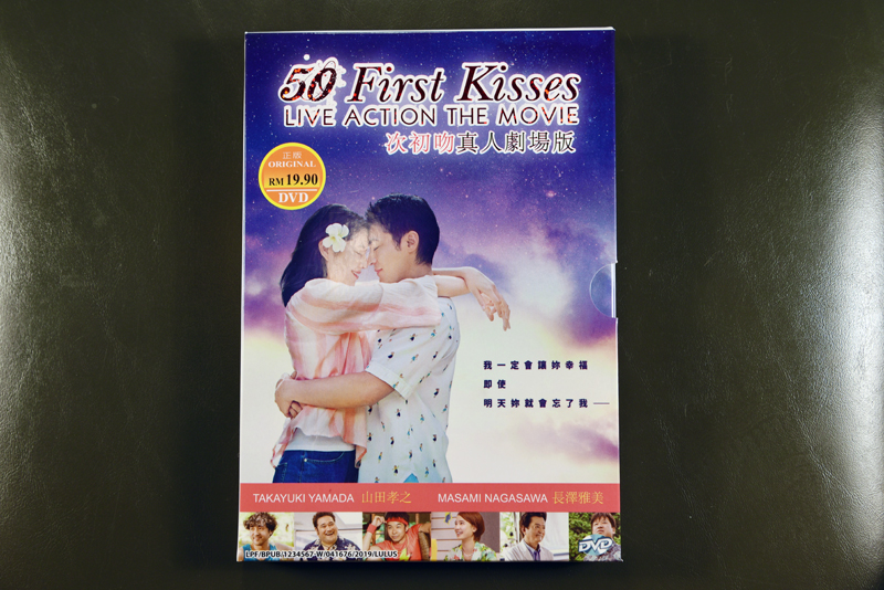 50 First Kisses Live Action Movie DVD English Subtitle