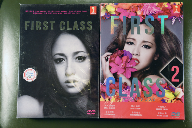 First Class Season I + II DVD English Subtitle