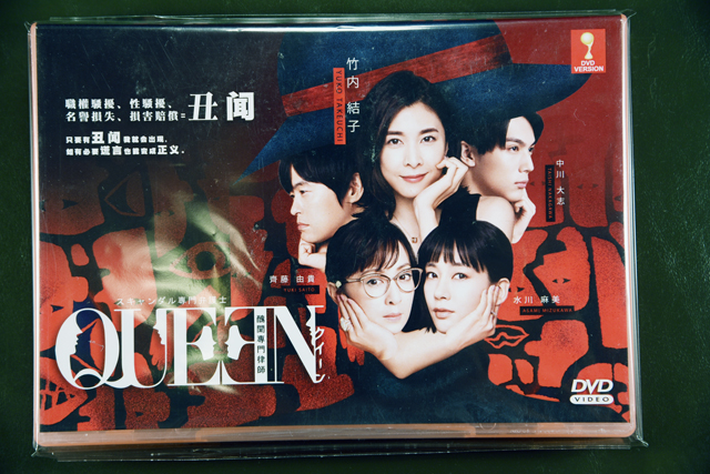 Queen DVD English Subtitle