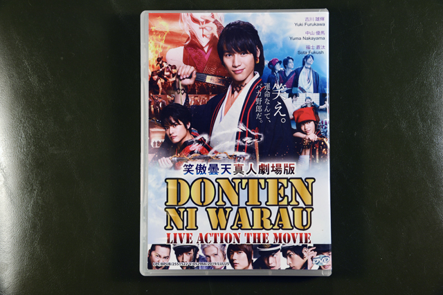 Donten ni Warau Live Action Movie DVD English Subtitle