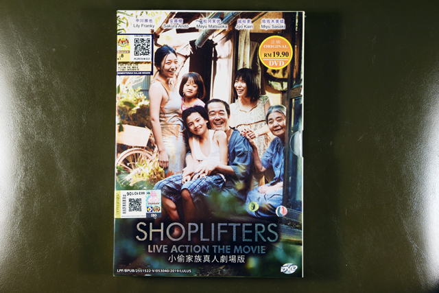 Shoplifters Live Action Movie DVD English Subtitle