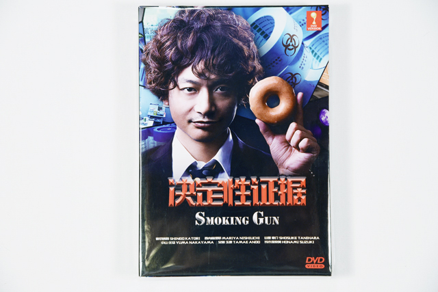 Smoking Gun DVD English Subtitle