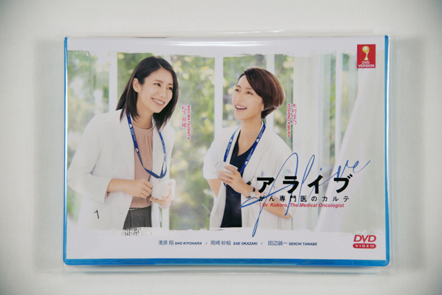 Alive: Dr. Kokoro, The Medical Oncologist DVD English Subtitle