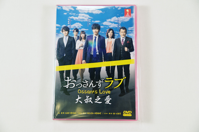 Ossan's Love DVD English Subtitle