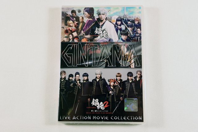 Gintama Live Action Movie I + II DVD English Subtitle