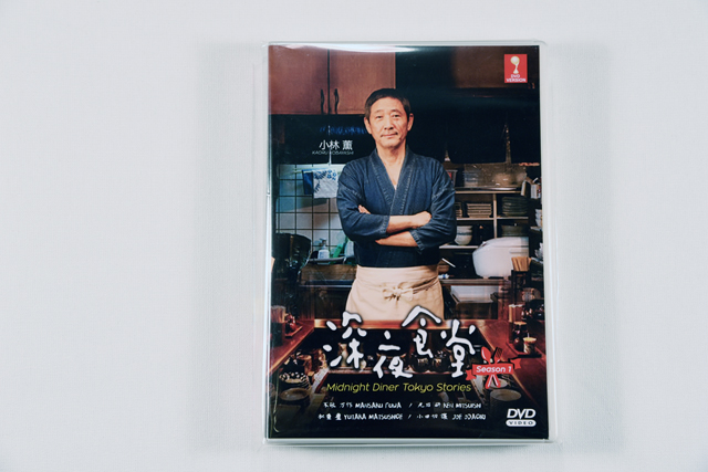 Shinya Shokudo 2021 Season I DVD English Subtitle