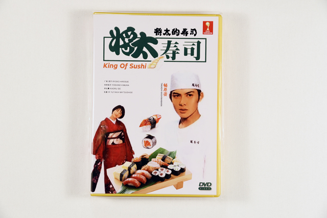 Shota no Sushi DVD English Subtitle