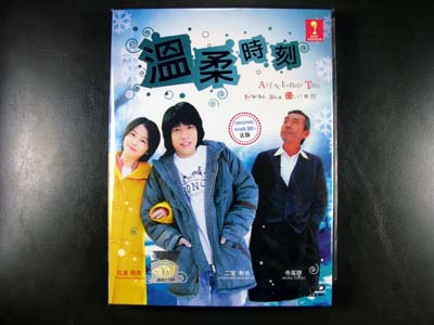 Yasashii Jikan DVD English Subtitle