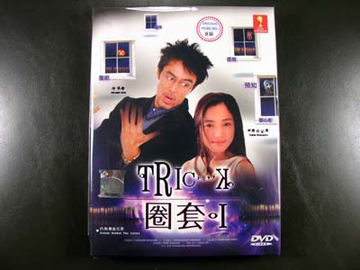 Trick I DVD English Subtitle