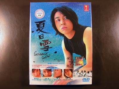 Summer Snow + OST DVD English Subtitle