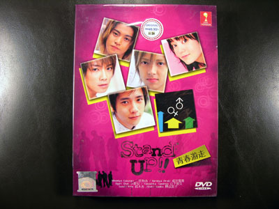 Stand Up DVD English Subtitle