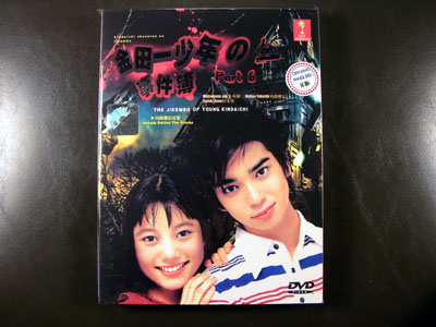Jikembo Of Young Kindaichi Part VI English Subtitle