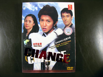 Change DVD English Subtitle