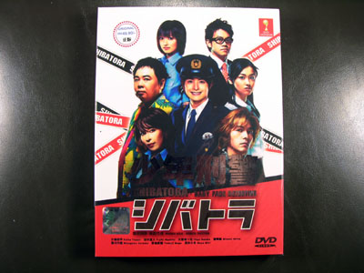 Shibatora DVD English Subtitle