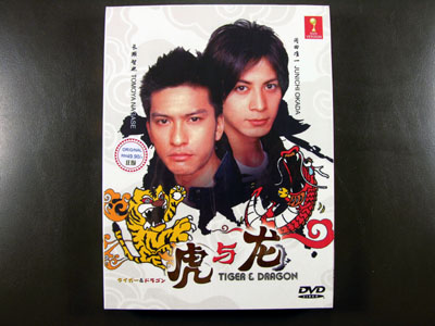 Tiger And Dragon DVD English Subtitle