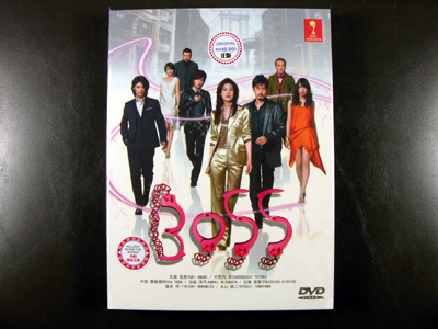 Boss I DVD English Subtitle