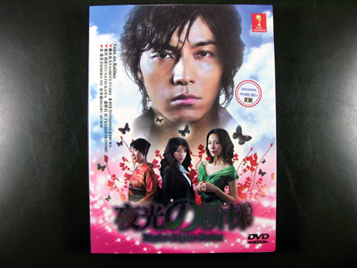 Yako No Kaidan DVD English Subtitle