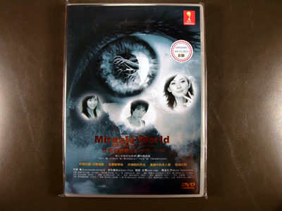 Miracle World 2009 Spring Special DVD English Subtitle