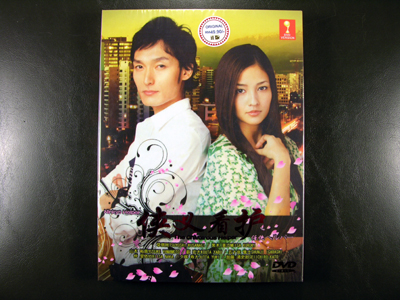 Ninkyo Helper DVD English Subtitle