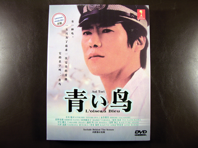 Blue Bird DVD English Subtitle