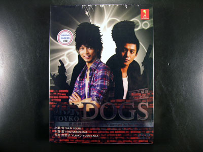 Tokyo Dogs DVD English Subtitle