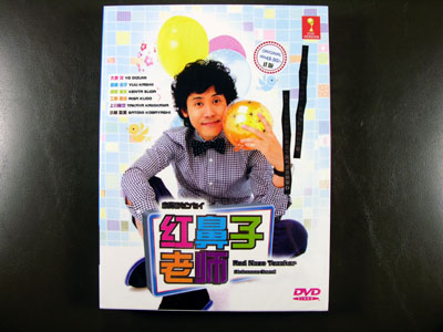 Akahana No Sensei DVD English Subtitle
