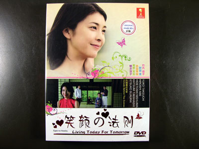 Always Smiling DVD English Subtitle