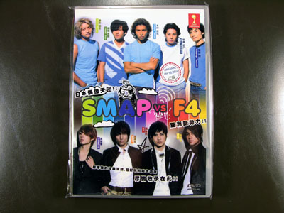 SMAP x SMAP x F4 Special Episode DVD English Subtitle