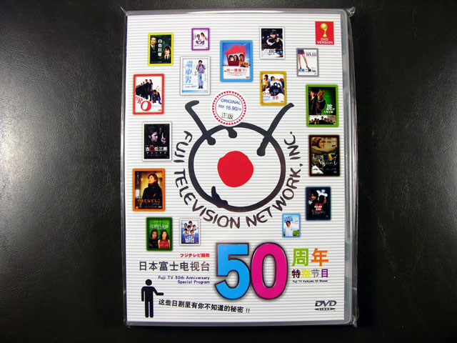 SMAP x SMAP 50th Fuji Anniversary DVD English Subtitle