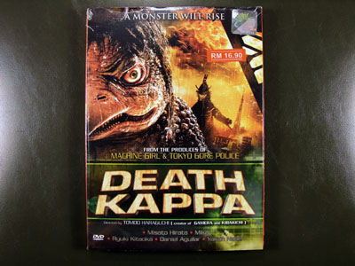 Death Kappa DVD English Subtitle