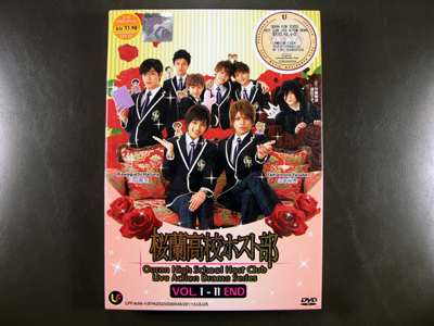 Ouran High School Host Club DVD English Subtitle