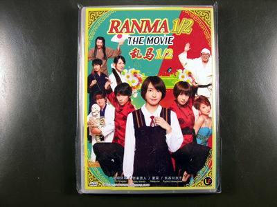 Ranma 1/2 DVD English Subtitle