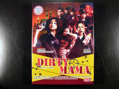 Dirty Mama DVD English Subtitle