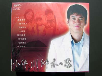 Doctor In Love DVD