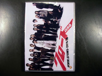 Crows Zero I DVD
