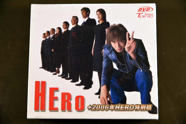 Hero I + Hero 2006 Special Episode DVD