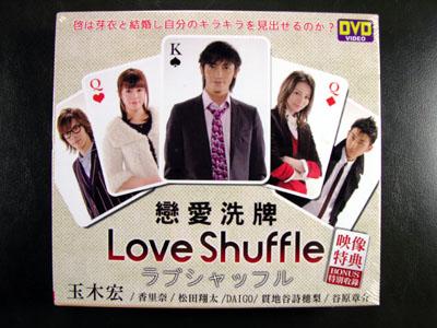 Love Shuffle / A�k ��kmaz� / 2009 / Japonya / Online Dizi �zle